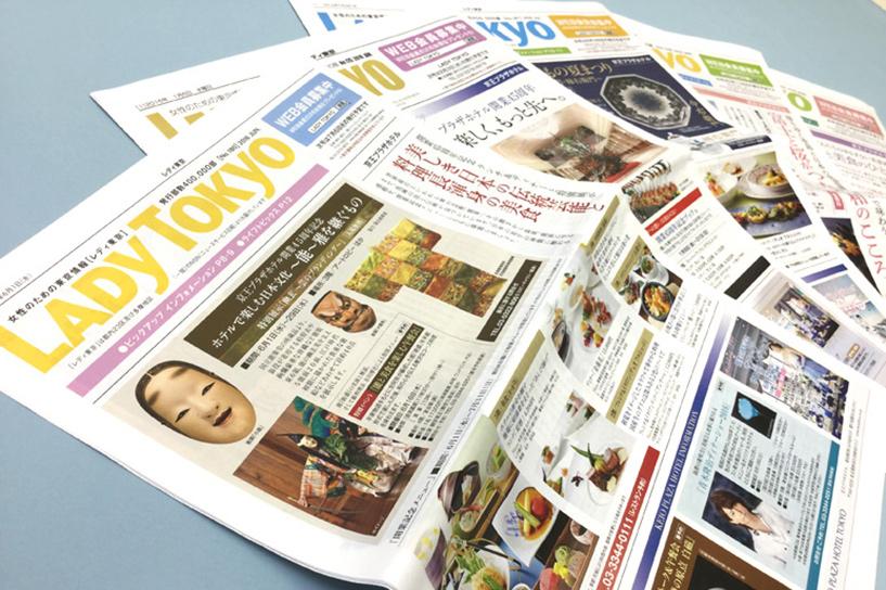 女性向けフリーペーパー広告媒体「LADY TOKYO(レディ東京)」の価値・メリット・効果とは?