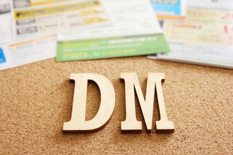 約6,000万人の有効なTポイント会員にアプローチ「T-DMタウン」の活用方法とは?