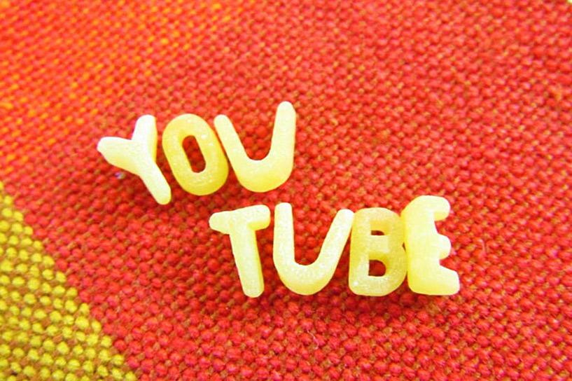 一度は見たことある?!「YouTube」を活用した広告手法