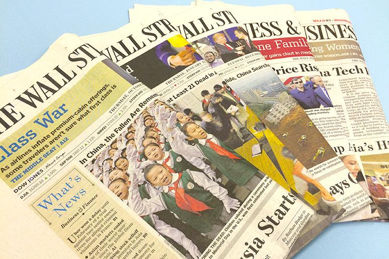 【効果的な広告選び】VIP向け新聞広告媒体「THE WALL STREET JOURNAL ASIA」の価値・メリット・効果とは?